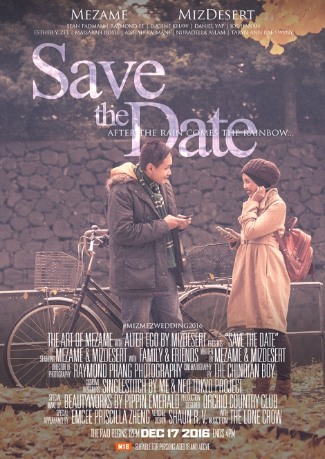 save-the-date-poster-1